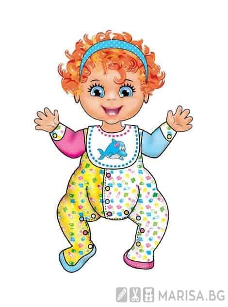 Модно ревю – Бебета