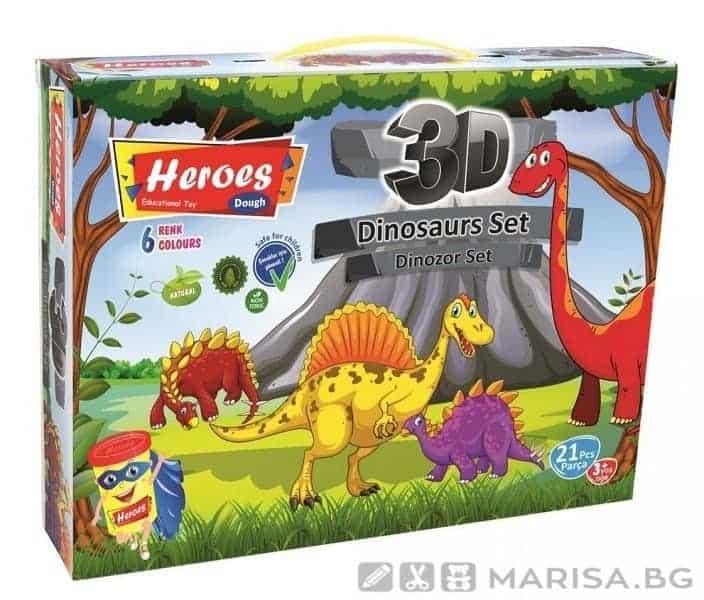 Творчески комплект 3D Heroes - Динозаври, натурален моделин, 21 части